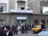 ブカレスト大学