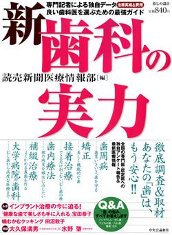10.7.10shikanojituryoku.jpg
